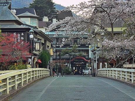 地域活性化プロジェクトに取り組んでいる箱根町