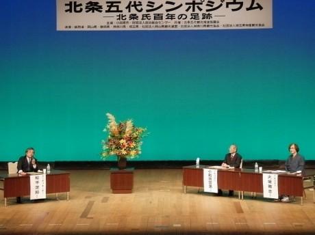 松平定知さん(左)、小和田哲男さん(中)、火坂雅志さん(右)