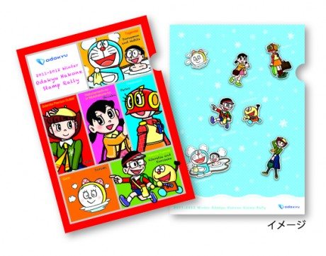 「ドラえもん」などのキャラクターが描かれた「特製クリアファイル」 ©Fujiko-Pro