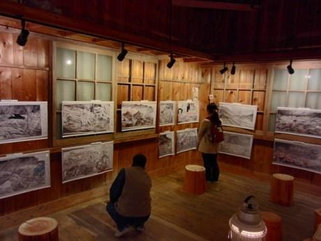 「小田原大海しょう」の様子を鮮明に描いた絵巻を展示