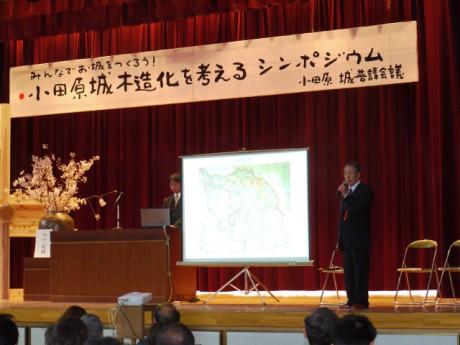 小田原城を歴史的視点で解説した田代道彌さんの特別講演