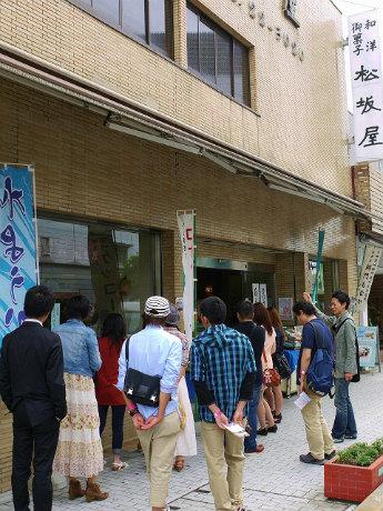 小田原の魅力を訪ねる「まち歩きツアー」