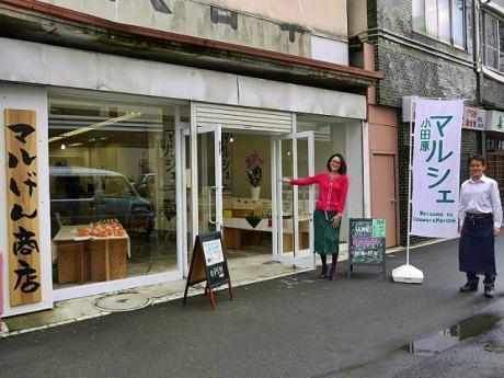 「マルげん商店」と「レンタルボックス20」