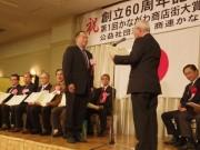 小田原の商店会が横浜で受賞式-「かながわ商店街大賞」特別賞