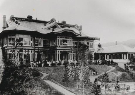 創業当時の富士屋ホテル