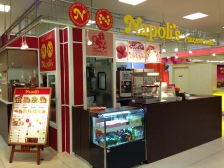 窯焼きピッツァ「Napoli's pizza&caffe 西武小田原」