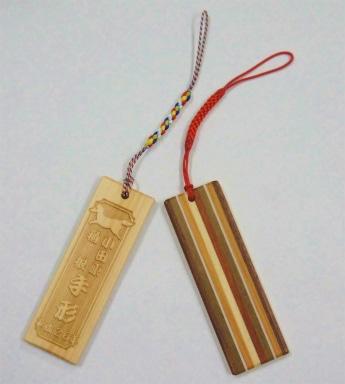 12月15日に販売が始まった「小田原・箱根手形」(600円・税抜き)