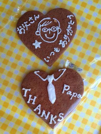 「父の日クッキーづくり」