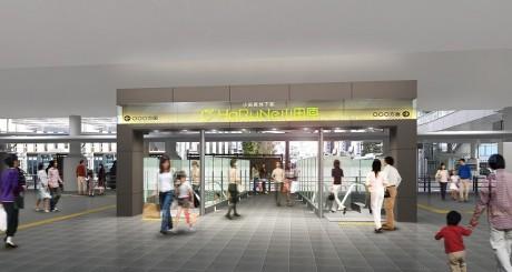 「HaRuNe小田原」1階駅前入り口