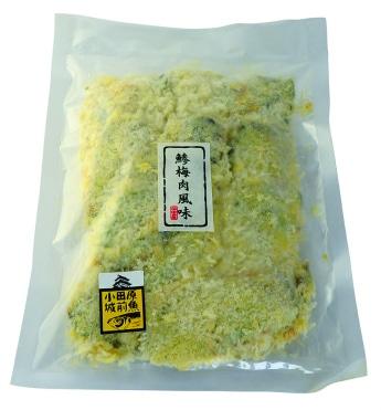「小田原城前魚(おだわらしろまえざかな)」の田中屋本店「鯵の梅肉風味揚げ」