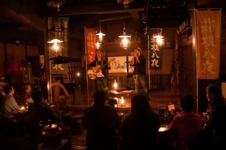 「箱根八夜」の様子