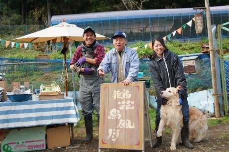「春夏秋冬」のワンフレーズを歌った自然養鶏場主を演じる泉谷しげるさん(中央)と檀上さん夫妻