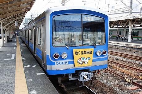 伊豆箱根鉄道の大雄山線「動く児童画展電車」