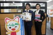 箱根で外国人向けフリーマガジン1周年 知りたいニーズに対応してリニューアル