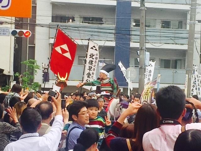 小田原市内で行われたパレードの様子