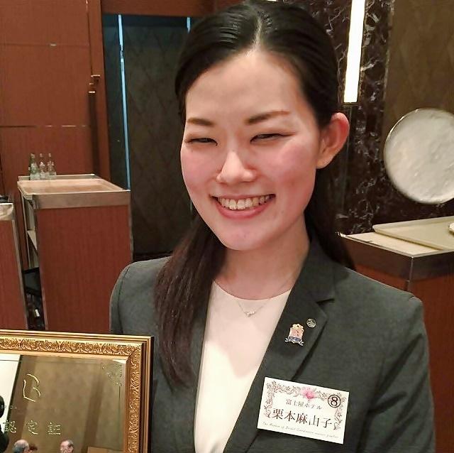 グランプリを受賞した富士屋ホテルの栗本麻由子さん