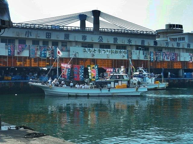 漁港に親しんでもらうためのイベントが多彩に開催される「第26回小田原みなとまつり」(写真提供=小田原市)