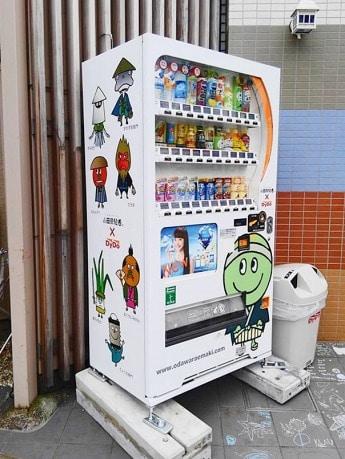 「小田原絵巻」の自動販売機