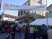 箱根駅伝の全てのチームを応援する「こやわた会」 今年も沿道で応援