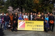小田原城でダイバーが堀の清掃 「日本一きれいなお堀」目指す
