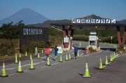 「箱根ランフェス2017」開催準備着々 会場まで「ランフェスライナー」運行も