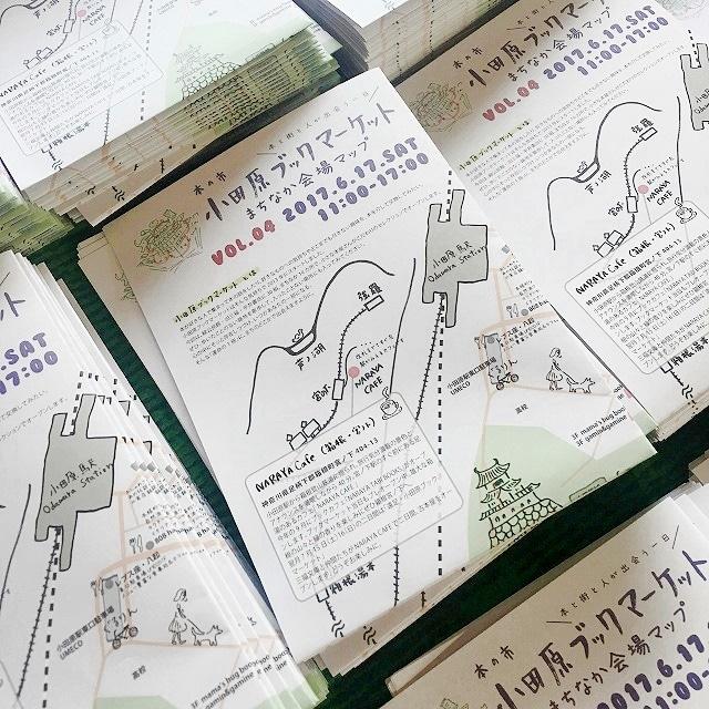 44店が参加する「小田原ブックマーケット」