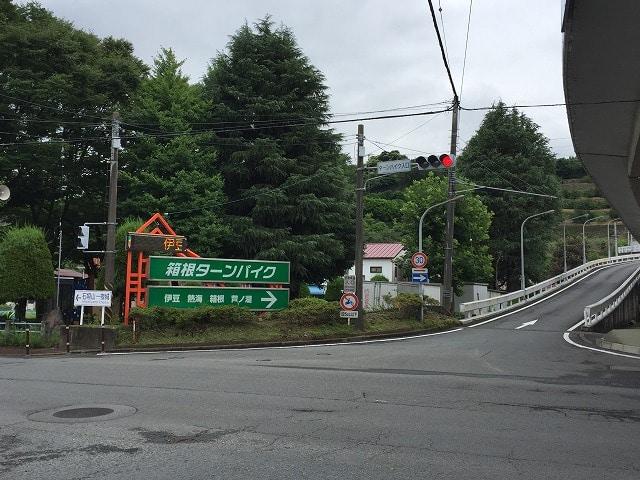 「箱根ターンパイク」に変更された案内サイン