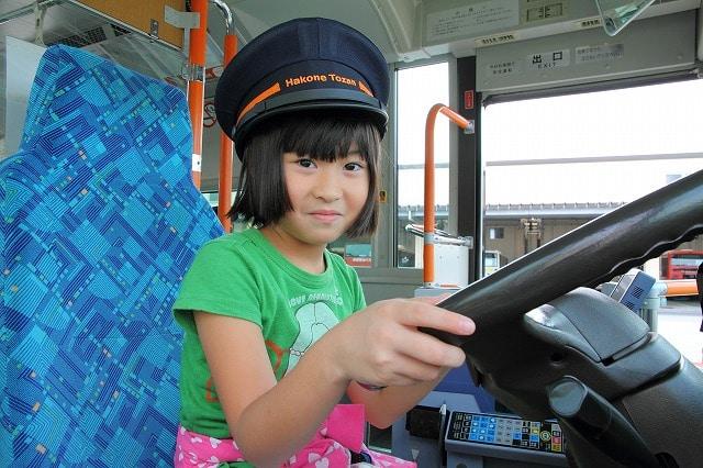 「箱根登山バスFesta(フェスタ)」の様子(写真提供=箱根登山バス)