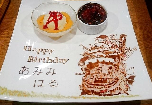 レストラン35の「お祝いプレート」