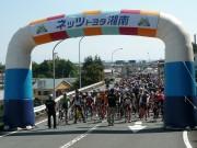 箱根タンパで「箱根ヒルクライム」 平均勾配7.2%のコースに700人が挑戦