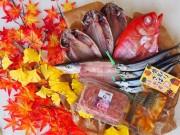 小田原の干物店が「敬老の日ギフト」 お祝い感覚と食べやすさが好評