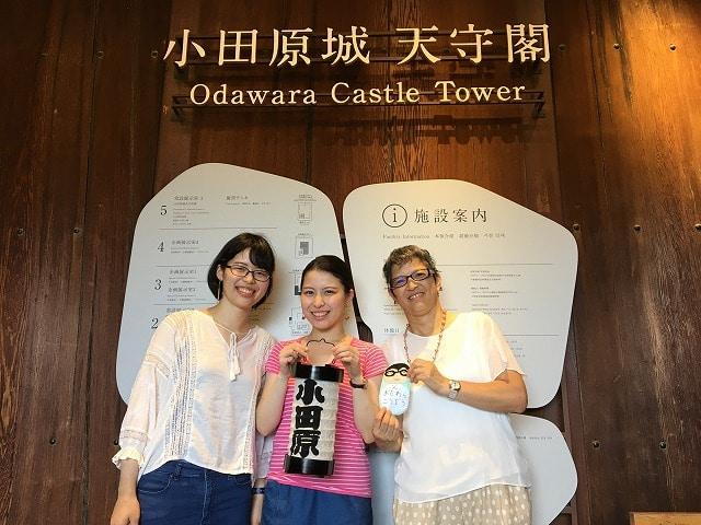 小田原真優さん(中)とお母様、妹さんで登城