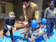 小田原でブリの森づくりプロジェクトが里山・里海イベントスタンプラリー