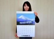 伊豆箱根鉄道、沿線の魅力写したカレンダー 大雄山線公募5作品掲載