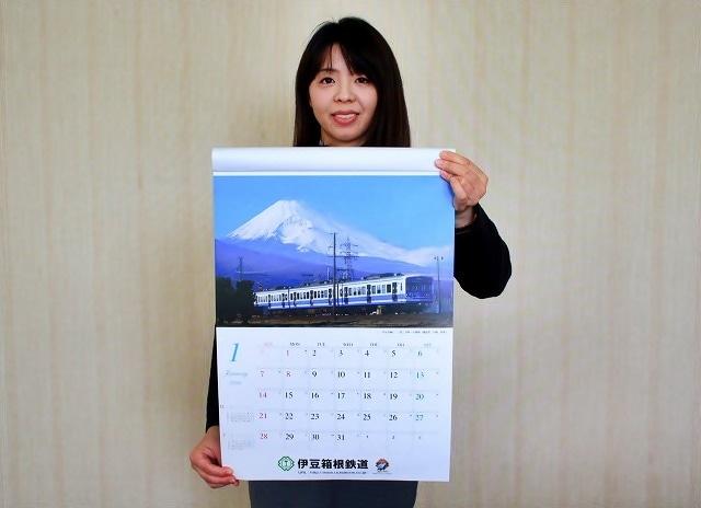 伊豆箱根鉄道がカレンダー