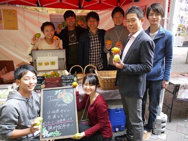 学生が小田原・片浦のミカンとレモンをPRした「JAPAN HARVEST 2017 丸の内農園」のブース前