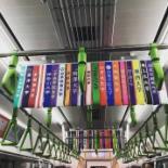 箱根駅伝21本のタスキが山手線を走る 広告電車「ADトレイン」でPR