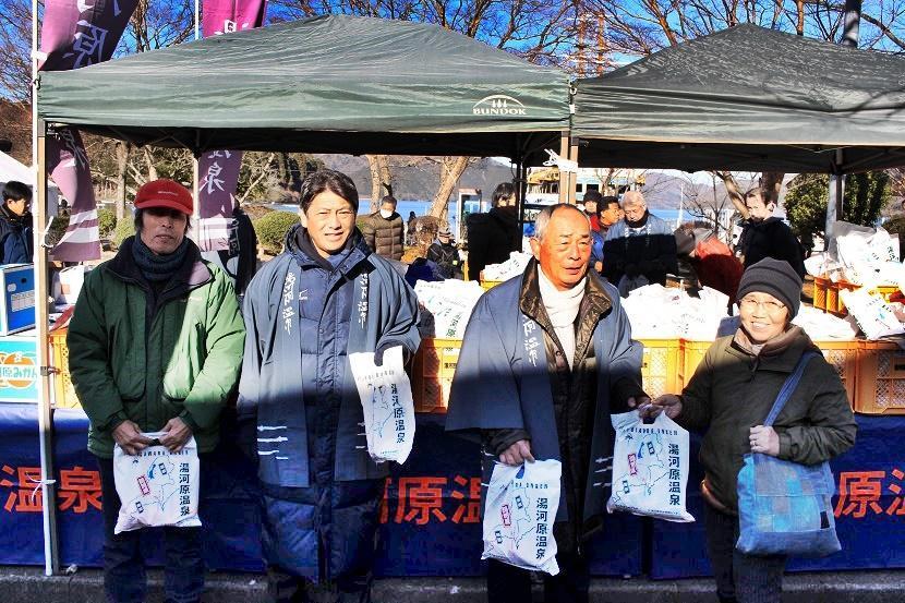 冨田幸宏町長を始め34人が参加して行われた