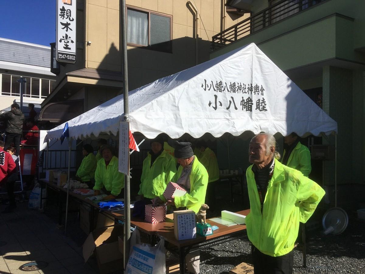 小田原で今年も「こやわた会」箱根駅伝応援 参加する全校の「のぼり」掲げて