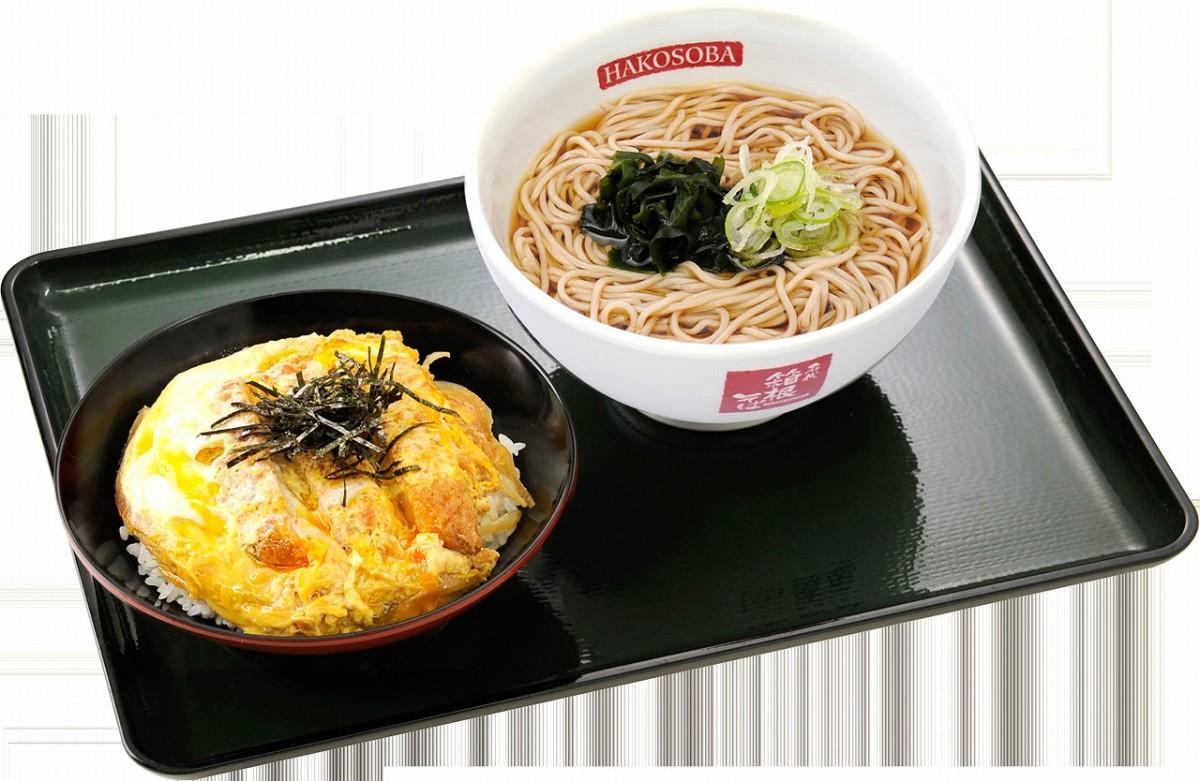 箱根そばの「ミニ勝丼セット」