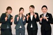 箱根のホテルでバレンタインチョコ進呈 感謝込めて女性スタッフが企画
