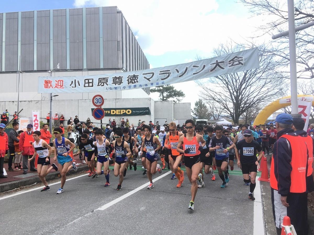 31回目を迎え神奈川県西部を代表するランニングイベントとして定着した「小田原尊徳マラソン大会」スタート地点の様子(伴走取材・写真=守屋佑一)