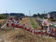 県立おだわら諏訪の原公園で「歩き初め式」 地元園児が参加しかわいい歓声