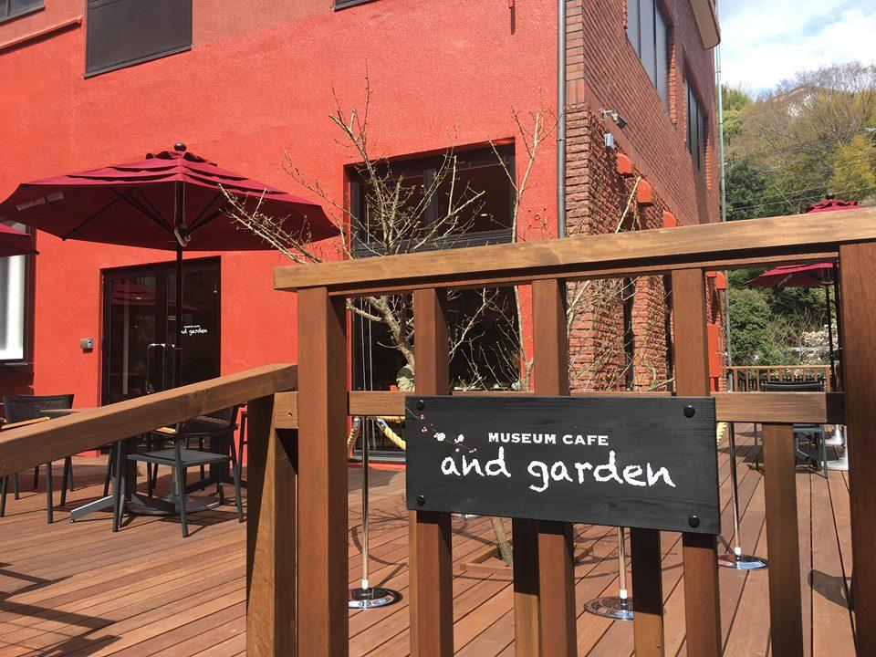 「MUSEUM CAFE~and garden~」