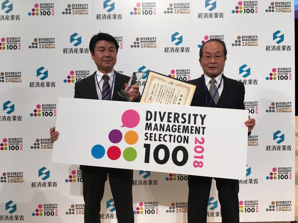 「新・ダイバーシティ経営企業100選」に選定された川田製作所の川田隆志社長(右)と、川田俊介副社長(左)