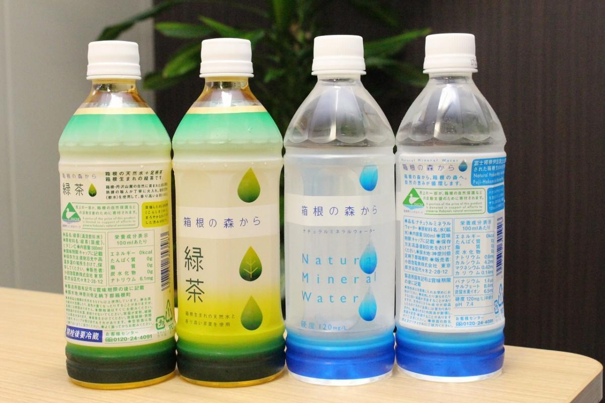 箱根の天然水を使った「箱根の森から」「箱根の森から緑茶」