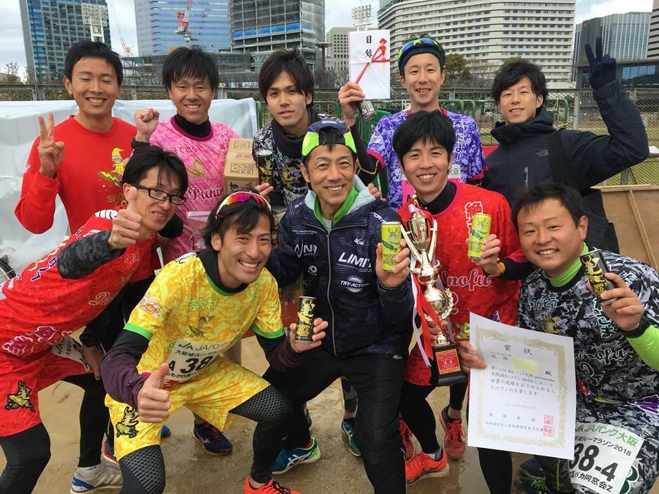 「大阪城リレーマラソン」2018」で優勝した小田原市民が参加したチーム