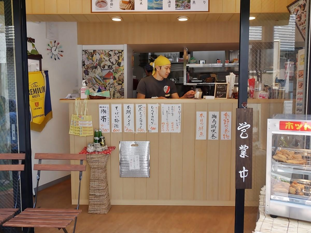 江ノ電・江の島駅裏「江ノ前 まきたて屋」