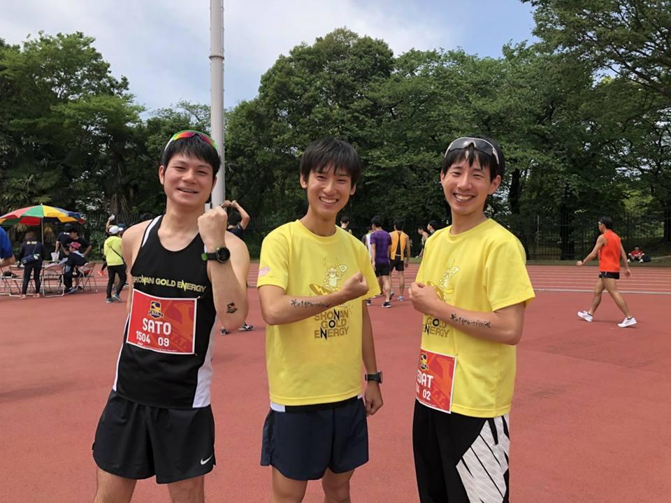 2周年を迎え設立された「湘南ゴールドエナジーランニングクラブ」のメンバー