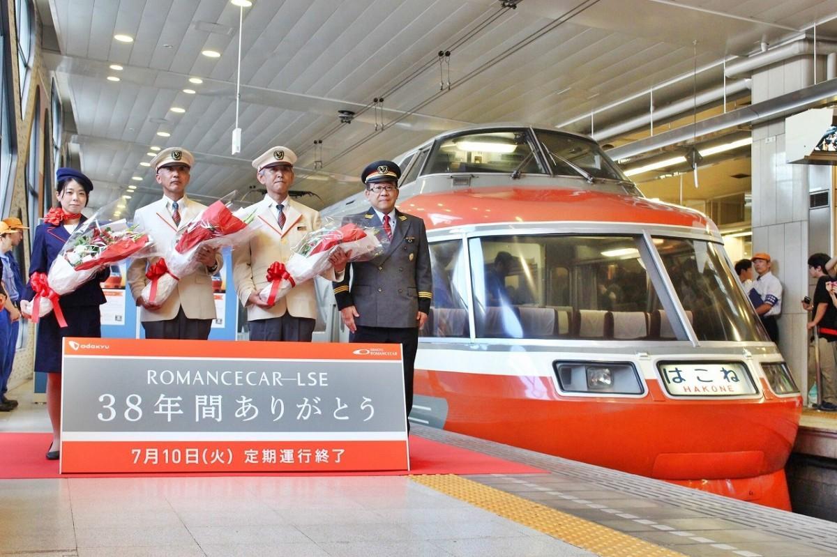 小田急電鉄「特急ロマンスカー・LSE(7000形)」定期運行ラストラン